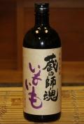蔵の師魂いもいも パープル 25度 720ml 【鹿児島/小正醸造】