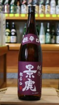 【新潟/諸橋酒造】 越乃景虎 超辛口 (1800ml)