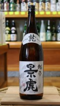 【新潟/諸橋酒造】 越乃景虎 龍 (1800ml)