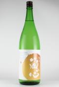 肥前蔵心 ほっこり特別純米 吟吹雪 1800ml 【佐賀/矢野酒造】