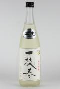 出羽桜 一枝春 純米吟醸生酒 720ml 【山形/出羽桜酒造】1993年