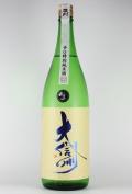 大信州 辛口特別純米生酒 1800ml 【長野/大信州酒造】