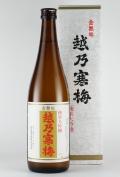 越乃寒梅 金無垢 純米大吟醸 山田錦 720ml 【新潟/石本酒造】