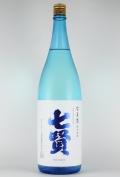 七賢 純米生原酒 1800ml 【山梨/山梨銘醸】特約店限定品