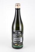 まんさくの花 槽しずく 純米吟醸うすにごり生原酒 1800ml 【秋田/日の丸醸造】