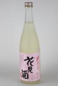 琵琶の長寿 「花見酒」純米吟醸新酒 720ml 【滋賀/池本酒造】