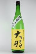 大那 超辛口純米無濾過生原酒 五百万石 1800ml 【栃木/菊の里酒造】