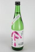 やまとしずく 直詰め 純米吟醸無濾過生原酒 720ml 【秋田/秋田清酒】