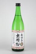 神亀 純米辛口 1800ml 【埼玉/神亀酒造】