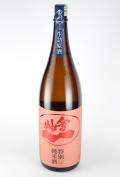 会州一 特別純米無濾過生詰原酒 夢の香 1800ml 【福島/山口合名】