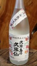 【沖縄/久米島の久米仙】 久米島の久米仙 八年熟成古酒 44度 (1800ml)