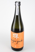 麒麟山 「かがやきkagayaki」大吟醸原酒 720ml 【新潟/麒麟山酒造】2009醸造年度