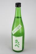 あべ みどり 新潟G9酵母 純米吟醸無濾過生原酒うすにごり 五百万石 720ml 【新潟/阿部酒造】