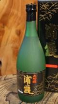浦霞 大吟醸黒箱 720ml 【宮城/佐浦】2011醸造年度