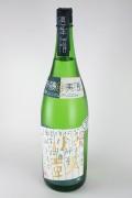 小鼓 別吟醸 生原酒 1800ml 【兵庫/西山酒造場】1997醸造年度