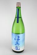 津島屋 純米無濾過原酒 瓶囲い 吟風 1800ml 【岐阜/御代桜醸造】