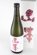 山本アイスピンク2017 純米大吟醸 木桶仕込 酒こまち29 720ml 【秋田/山本合名】2016醸造年度