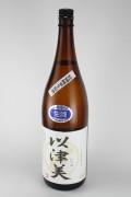 以津美 特別純米無濾過生原酒 1800ml 【山形/鈴木酒造】2006醸造年度