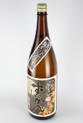 瑞冠 純米瓶囲い ひやおろし 1800ml 【広島/山岡酒造】
