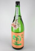 望bo: 純米ひやおろし とちぎ酒14号 1800ml 【栃木/外池酒造店】