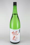 麒麟山 大辛 大吟醸辛口  1800ml 【新潟/麒麟山酒造】