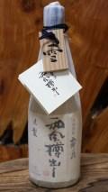 【宮崎/霧島酒造】 霧島 和風樽出し 米 25度 (720ml)限定品