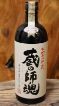 【鹿児島/小正醸造】 蔵の師魂 25度 (720ml)