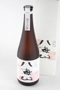八海山 浩和蔵 純米大吟醸 720ml 【新潟/八海醸造】