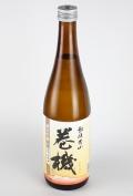 巻機2018 純米吟醸生詰原酒 一本〆 720ml 【新潟/高千代酒造】