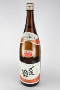 〆張鶴 月 本醸造 1800ml 【新潟/宮尾酒造】