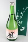 雪中梅 特別純米 720ml 【新潟/丸山酒造場】