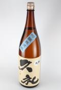 久礼 吟醸無濾過生酒 1800ml 【高知/西岡酒造店】2002醸造年度
