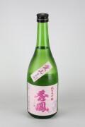 雪の茅舎 純米吟醸しぼりたて生酒 1800ml 【秋田/齋彌酒造店】