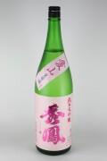 豊盃 大寒仕込み 純米大吟醸 山田錦 1800ml 【青森/三浦酒造】