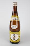 越乃寒梅 白ラベル 720ml 【新潟/石本酒造】