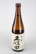 久保田 千寿 吟醸酒 720ml 【新潟/朝日酒造】