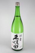 久保田 紅寿 純米吟醸 1800ml 【新潟/朝日酒造】