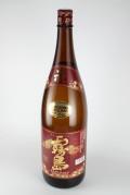 赤霧島 25度 1800ml 【宮崎/霧島酒造】