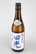 田光 純米吟醸無濾過生酒 美山錦 720ml 【三重/早川酒造】