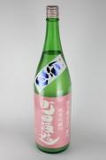 町田酒造 純米吟醸無濾過生原酒 にごり 雄町 1800ml 【群馬/町田酒造店】