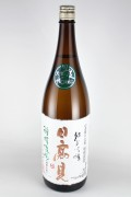 日高見 天竺 純米吟醸 短稈渡船 1800ml 【宮城/平孝酒造】