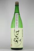 はなざかり 特別純米原酒ひやおろし ひだほまれ 1800ml 【岐阜/花盛酒造】