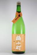 福小町 純米吟醸ひやおろし 吟の精 1800ml 【秋田/木村酒造】