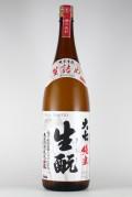 大七 純米きもと 生詰め 1800ml 【福島/大七酒造】