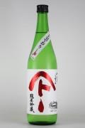 やまとしずく 純米吟醸ひやおろし 720ml 【秋田/秋田清酒】