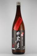 日高見 弥助 芳醇辛口純米吟醸 蔵の華 1800ml 【宮城/平孝酒造】