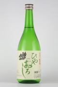 神亀 純米ひやおろし 山田錦 720ml 【埼玉/神亀酒造】