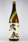 久礼 中取り 純米無濾過生原酒 1800ml 【高知/西岡酒造店】