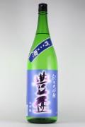 豊盃 しぼりたて 純米大吟醸生酒 山田錦48 1800ml 【青森/三浦酒造】