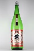 繁桝 クラシック 特別純米生々 1800ml 【福岡/高橋商店】